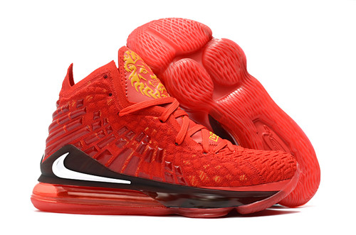 Lebron James 17-M-046