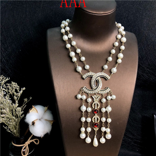 Chanel Necklace-328