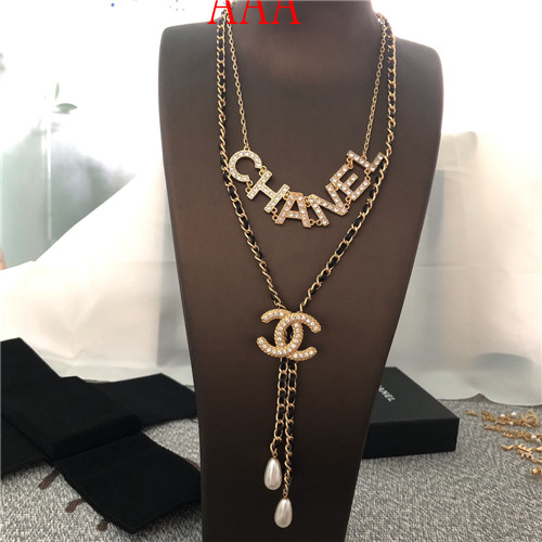 Chanel Necklace-340