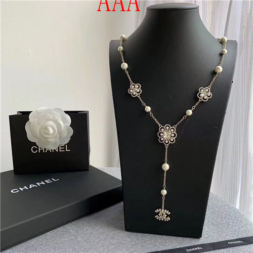 Chanel Necklace-342