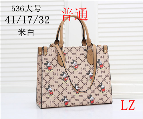Gucci bag-1153