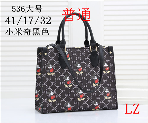 Gucci bag-1154