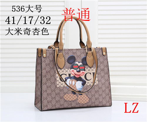 Gucci bag-1155