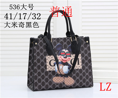 Gucci bag-1156