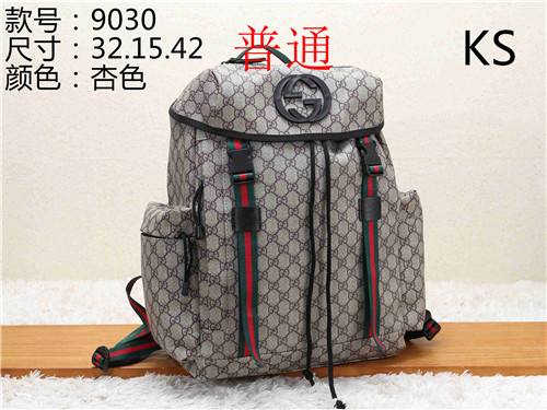 Gucci bag-1159