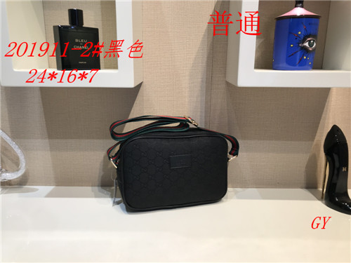 Gucci small bag-1042