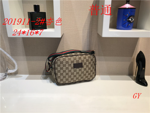 Gucci small bag-1043