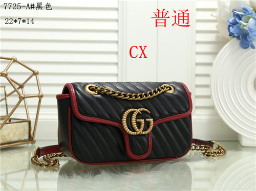 Gucci small bag-1030