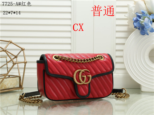 Gucci small bag-1031