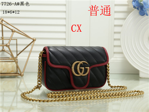 Gucci small bag-1033