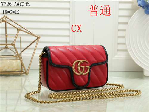 Gucci small bag-1034