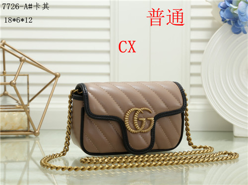 Gucci small bag-1035