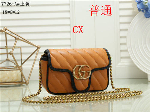 Gucci small bag-1036
