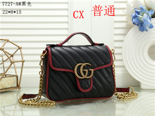 Gucci small bag-1037
