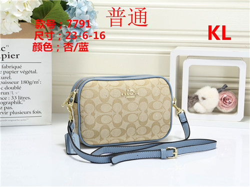 Coach small bag-175