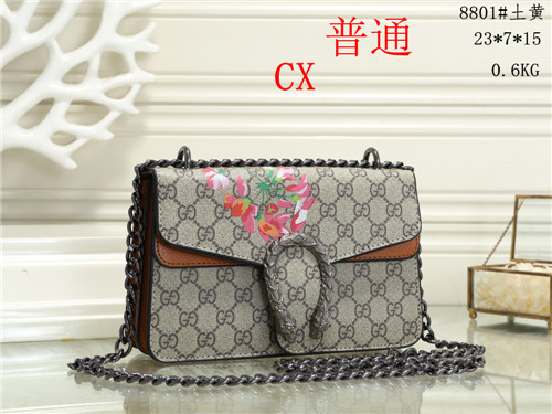 Gucci small bag-1025