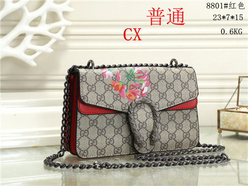 Gucci small bag-1026
