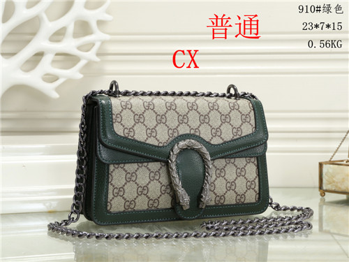 Gucci small bag-1020
