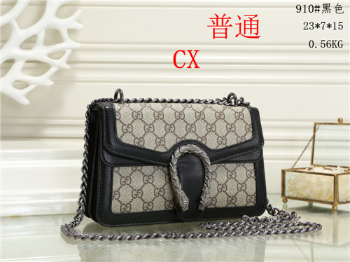 Gucci small bag-1021