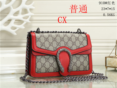 Gucci small bag-1022