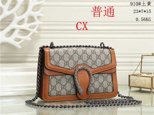 Gucci small bag-1023