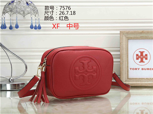 TORY BURCH small bag-001