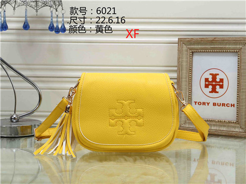 TORY BURCH small bag-019