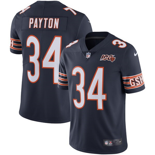 Chicago Bears Limited Jersey-468
