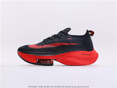 Nike Air Zoom Alphafly NEXT%-W-026
