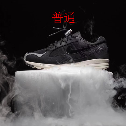 Nike FEAR OF GOD 1-023