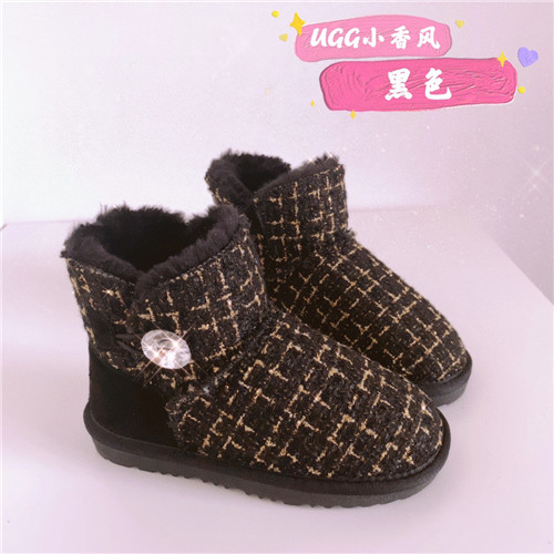 UGG Boots(Kids)-039