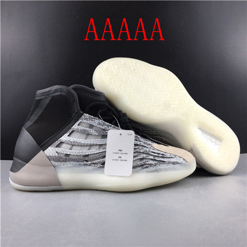 Yeezy Basketball(AAAAA)-001